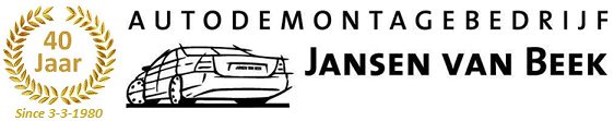 Autodemontagebedrijf Jansen van Beek
